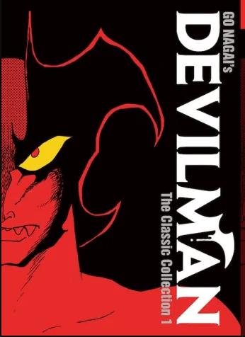 Devilman Manga