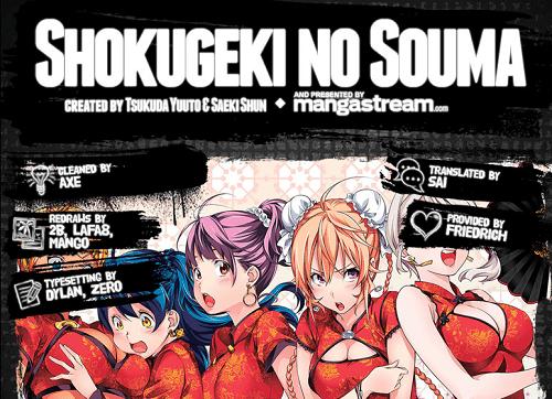 Shokugeki No Soma - Sexy Manga