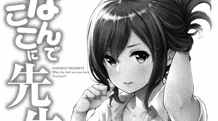 Why are you here, sensei?